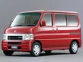 Honda Vamos 2000 года