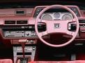 Honda Vigor 1981 года