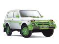 ВАЗ Lada Niva 1990 года